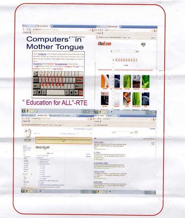 Our language tools invention in computer syllabus